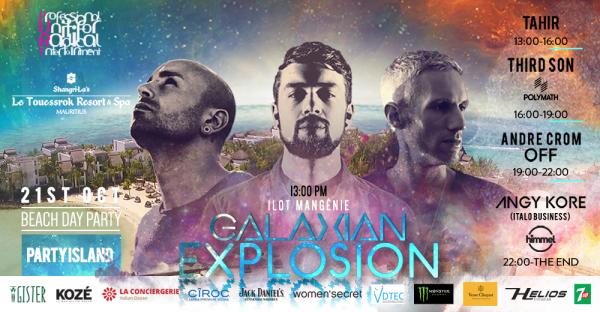 galaxian-explosion–dj-lineup-fb-event-cover_v14
